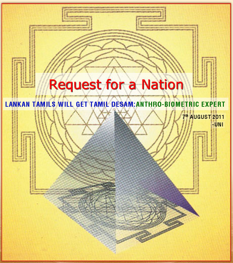 Request for a Nation, Re